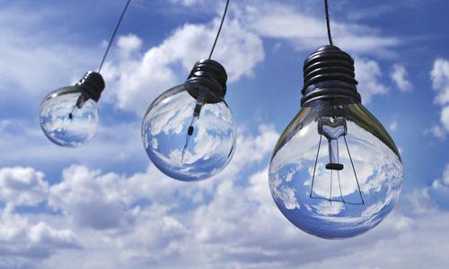 Eficiencia energetica en Vitoria